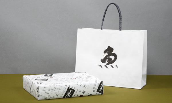 広島めし三昧セット 多喜込物語の紙袋画像