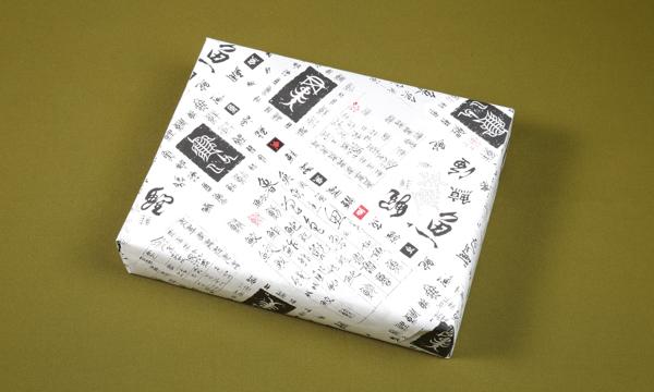 広島めし三昧セット 多喜込物語の包装画像
