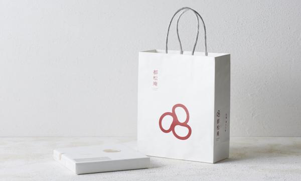 YOKAN FOR COFFEE 10pcsの紙袋画像