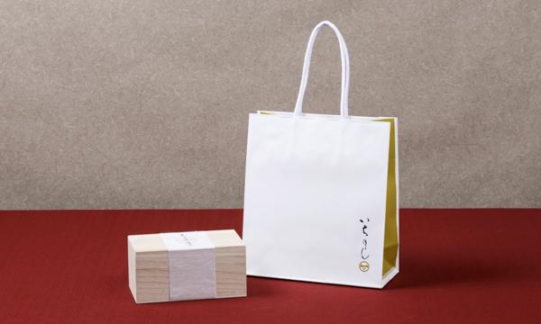 ひとくちの幸せ「牡蠣オイル・瀬戸内山椒」の紙袋画像