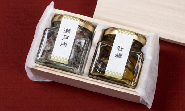 ひとくちの幸せ「牡蠣オイル・瀬戸内山椒」の箱画像
