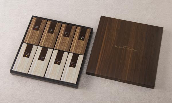 マジドカカオ 8個入りの箱画像