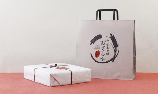 十条満月の紙袋画像