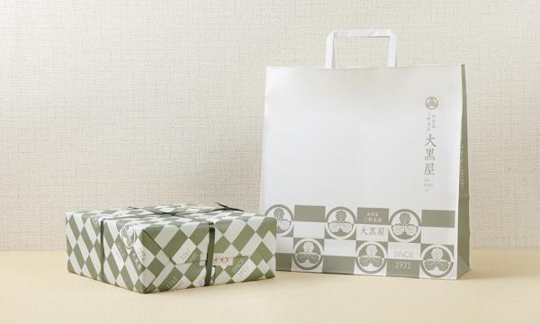 三軒茶屋あられりぼんの紙袋画像