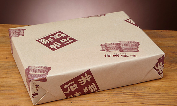 【おひさまのセット】味噌とスイーツの出会いの包装画像