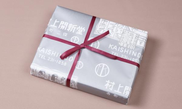 ロシアケーキ12個入りの包装画像