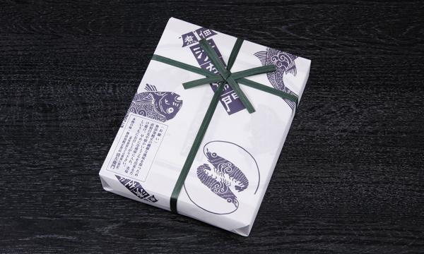 贅沢茶漬・杉箱の包装画像