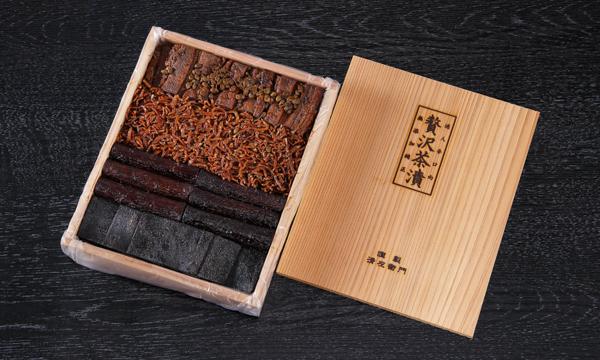 贅沢茶漬・杉箱の箱画像