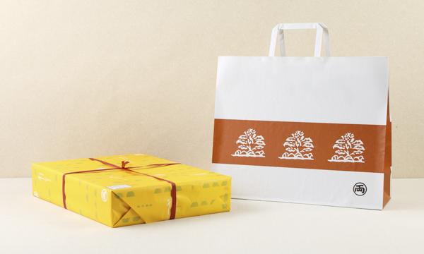 千なり(30入)の紙袋画像