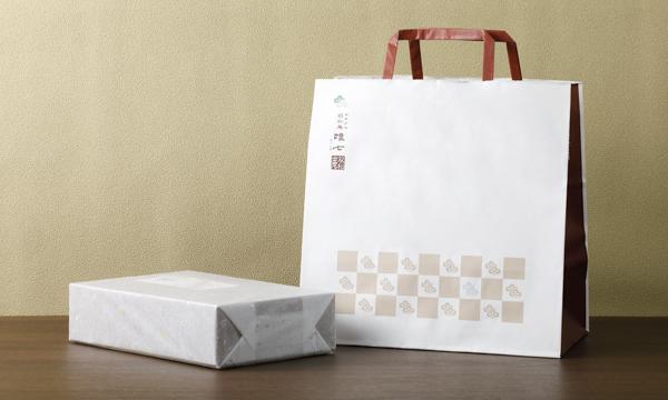 信濃山里 栗つつみの紙袋画像