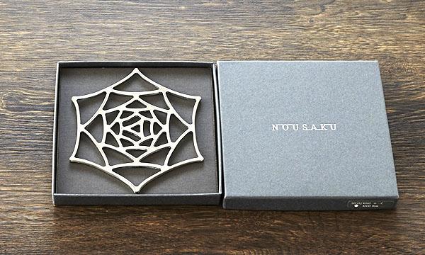KAGO - ローズの箱画像