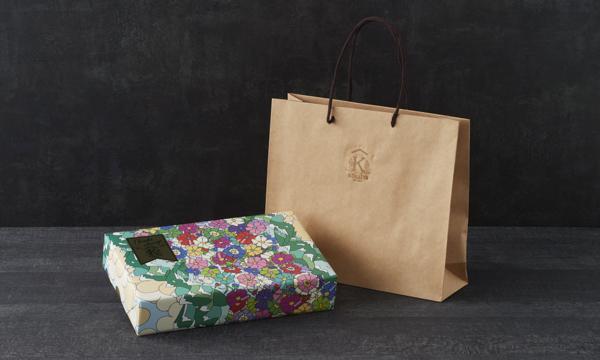 MIMARICE GIFT BOX 【750g×2】の紙袋画像