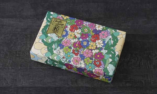 MIMARICE GIFT BOX 【750g×2】の包装画像