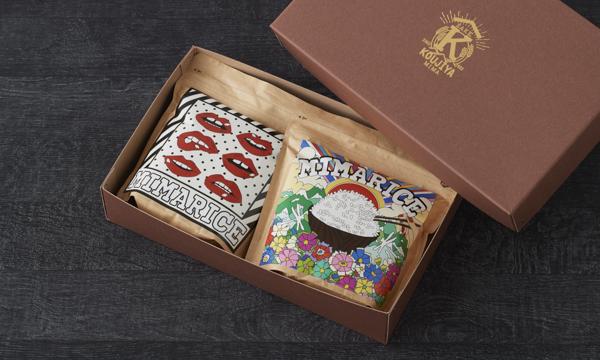 MIMARICE GIFT BOX 【750g×2】の箱画像
