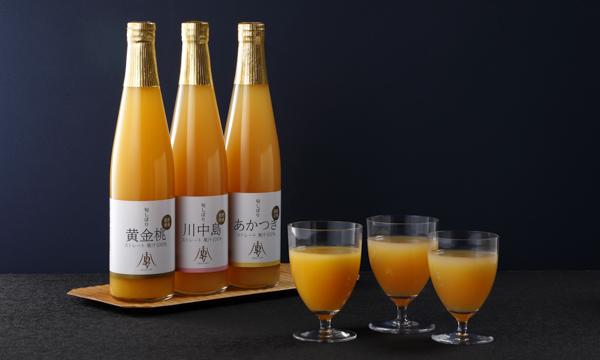 旬しぼり 日本の桃ジュースセット