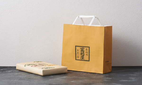 金箔入色紙昆布 化粧箱Lの紙袋画像