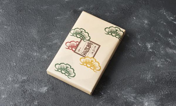 金箔入色紙昆布 化粧箱Lの包装画像