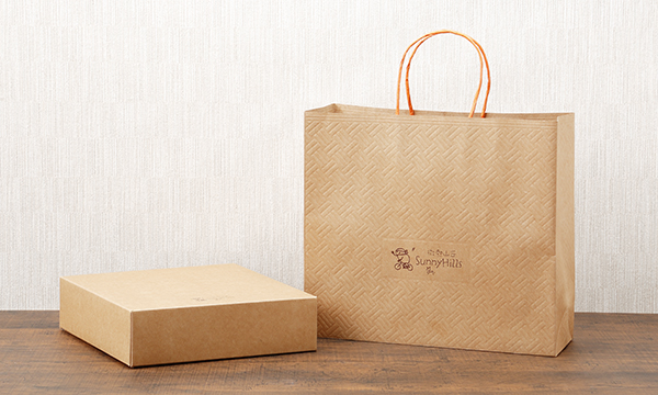 SunnyHillsケーキセットの紙袋画像