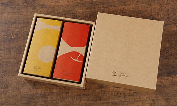 SunnyHillsケーキセットの箱画像