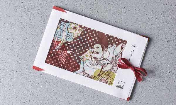 京友禅手染め絹のタブレット PC拭き「okkiiおふき」の包装画像