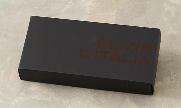 シチリア産 エキストラバージンオリーブオイルセットの包装画像