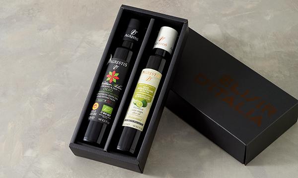 シチリア産 エキストラバージンオリーブオイルセットの箱画像
