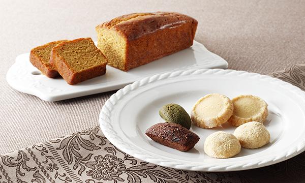 キャラメルパウンドケーキと小菓子