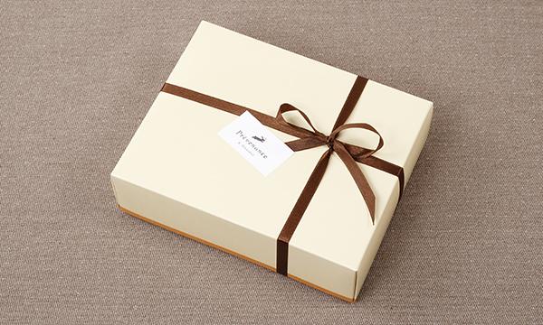キャラメルパウンドケーキと小菓子の包装画像