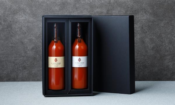 至高のトマトジュース「スカーレット・ティアーズ」ギフト2本セット(ゴールドラベル・シルバーラベル)の箱画像