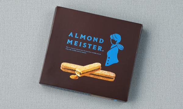 アーモンドマイスター 8本入の包装画像