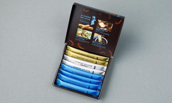 アーモンドマイスター 8本入の箱画像