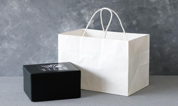 銀座WORLDDINERの黒毛和牛A5ランク極上ローストビーフの紙袋画像