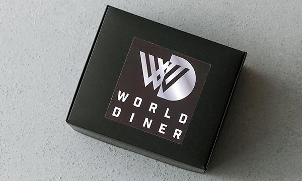 銀座WORLDDINERの黒毛和牛A5ランク極上ローストビーフの包装画像