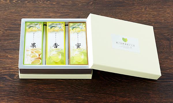 瀬戸田レモンジャム【3本セット 果・香・蜜】の箱画像