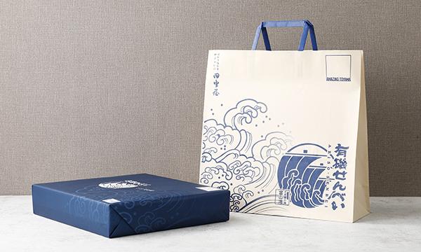 有磯せんべい(6種) 48袋入の紙袋画像