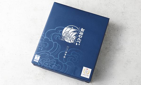 有磯せんべい(6種) 48袋入の包装画像