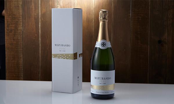 MIZUBASHO PURE(スパークリング日本酒)の箱画像