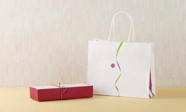 花元町の紙袋画像