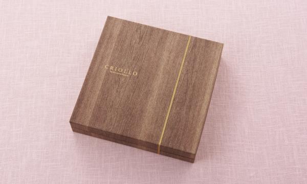 焼菓子 特大箱セットの包装画像