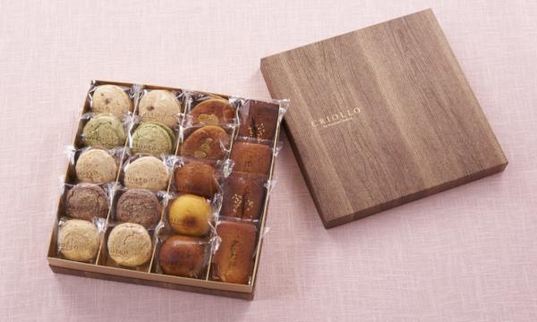 焼菓子 特大箱セットの箱画像