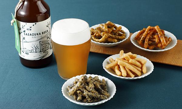 笹塚ビール&かりんとうセットの内容画像