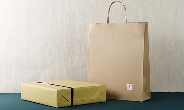 笹塚ビール&かりんとうセットの紙袋画像