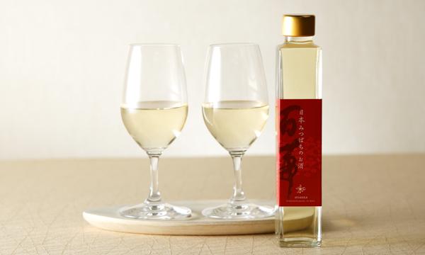 日本みつばちのお酒 百華の内容画像