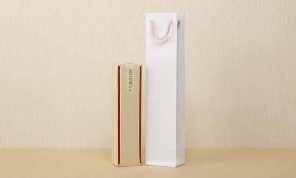 日本みつばちのお酒 百華の紙袋画像