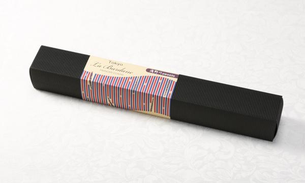 「ごぼう」から作られたロールケーキ La Bardane(ラ・バルダーヌ)の包装画像