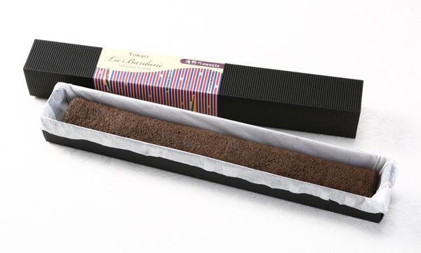 「ごぼう」から作られたロールケーキ La Bardane(ラ・バルダーヌ)の箱画像