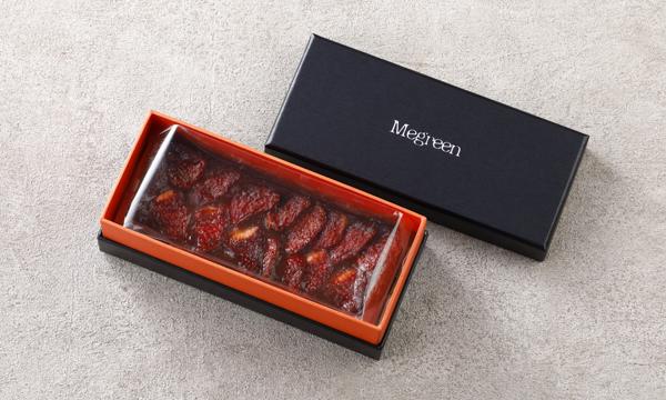 メグリーン ドライストロベリー テリーヌ ショコラの箱画像