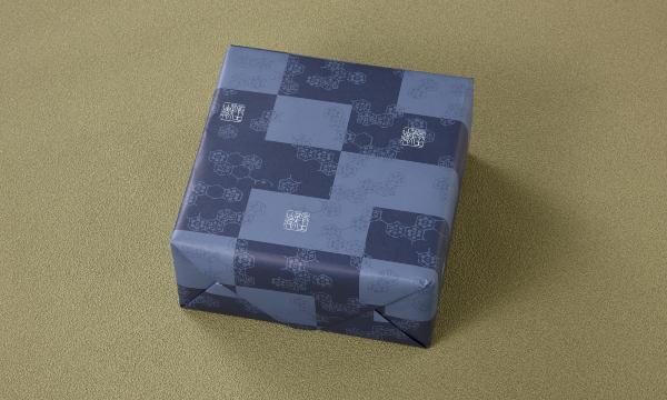 包(つつみもの)備前焼付の包装画像