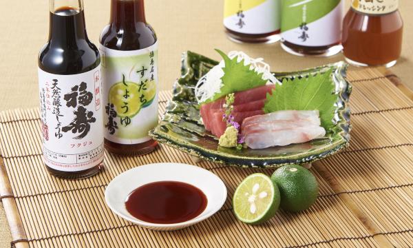 福寿醤油贈り物セット