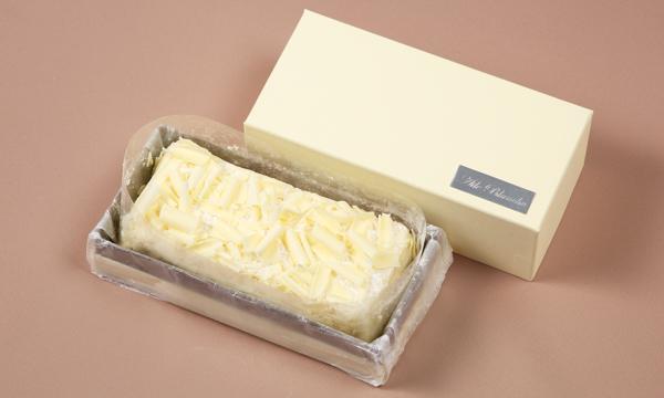 白いガトーショコラの包装画像